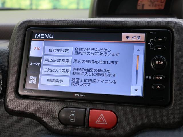 F SDナビ バックカメラ ソナー バニティミラー スマートキー 禁煙車 アームレスト 盗難防止装置(44枚目)