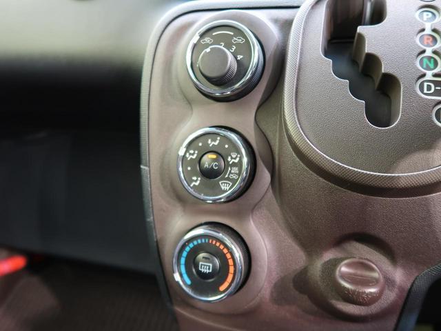 F SDナビ バックカメラ ソナー バニティミラー スマートキー 禁煙車 アームレスト 盗難防止装置(47枚目)