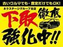 F 禁煙車 純正ナビ バックカメラ ETC キーレス ドアバイザー 盗難防止 ヘッドライトレベライザ-(63枚目)