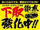 A 禁煙車 SDナビ キーレス 盗難防止 ETC ドアバイザー CD SD ヘッドライトレベライザ-(63枚目)