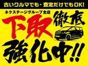 ハイブリッドG 届出済未使用車 セーフティサポート リアパーキングセンサー オートハイビーム 前席シートヒーター スマートキー プッシュスタート オートエアコン ステアスイッチ アイドリングストップ(63枚目)