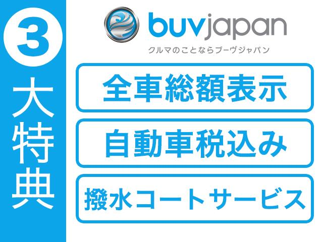 1オナ バックカメラ ETC HDD クルコン TV(2枚目)