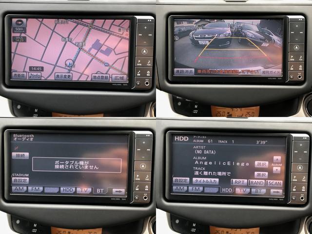 1オナ バックカメラ ETC HDD クルコン TV(5枚目)