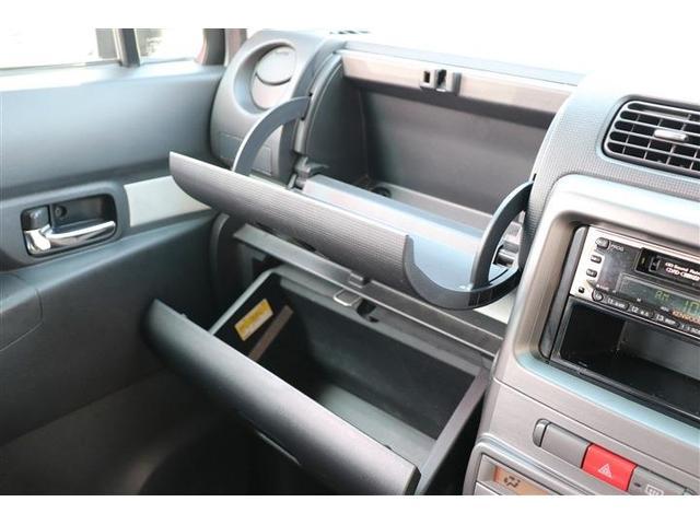 カスタム RS  禁煙車 スマートキー HID ターボ車(18枚目)