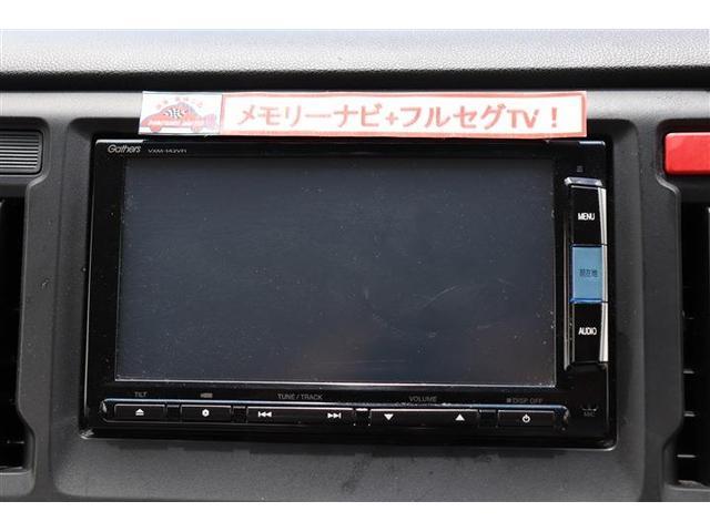 G・Aパッケージ  衝突軽減ブレーキ ナビ フルセグTV(4枚目)