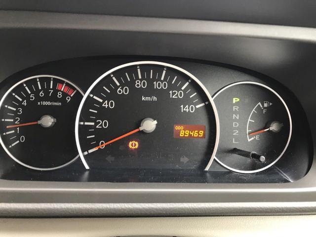 660 フレンドシップ スローパー リヤシート付 福祉車両(12枚目)