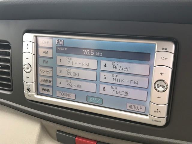 660 フレンドシップ スローパー リヤシートレス仕様(12枚目)