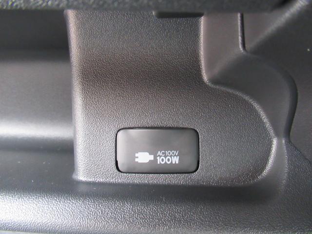 スーパーGL ダークプライムII メーカーオプション トヨタセーフティーセンス・ホワイパールクリスタルシャイン・パノラミックビューモニター・デジタルインナーミラー・デュアルパワースライドドア・アクセサリーコンセント(21枚目)