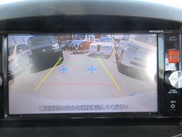 15X ETC バックカメラ キーレス スマキー 記録簿 取扱説明書(32枚目)