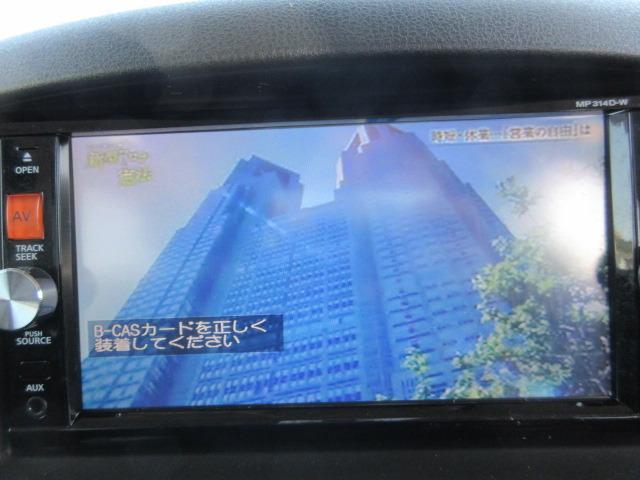 15X ETC バックカメラ キーレス スマキー 記録簿 取扱説明書(33枚目)