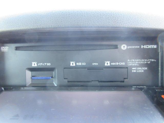 15X ETC バックカメラ キーレス スマキー 記録簿 取扱説明書(36枚目)