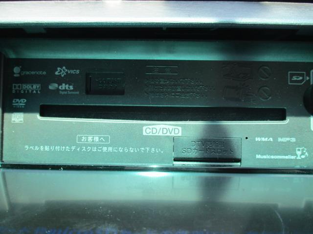 Sツーリングセレクション 禁煙 HDD Fセグ Bカメ ウッドパネ キーレス ETC スマートキー(30枚目)
