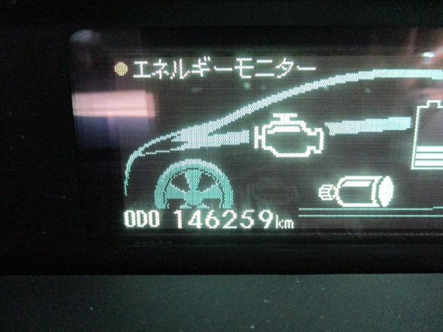 Sツーリングセレクション 禁煙 HDD Fセグ Bカメ ウッドパネ キーレス ETC スマートキー(40枚目)