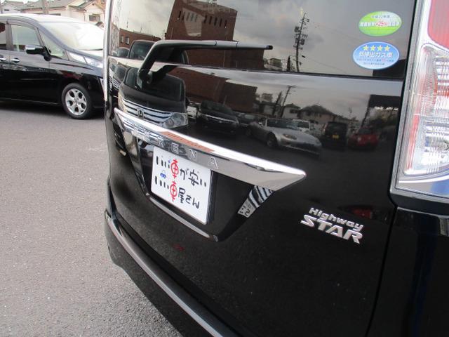 ハイウェイスター 禁煙車 HDDナビ 地デジ CD再生 DVD再生 バックカメラ ETC スマートキー HID AW16インチタイヤ 3列シート ウォークスルー(17枚目)