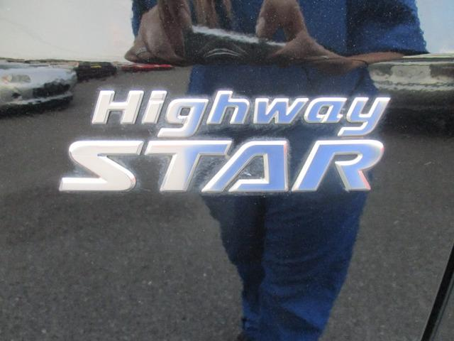 ハイウェイスター 禁煙車 HDDナビ 地デジ CD再生 DVD再生 バックカメラ ETC スマートキー HID AW16インチタイヤ 3列シート ウォークスルー(18枚目)