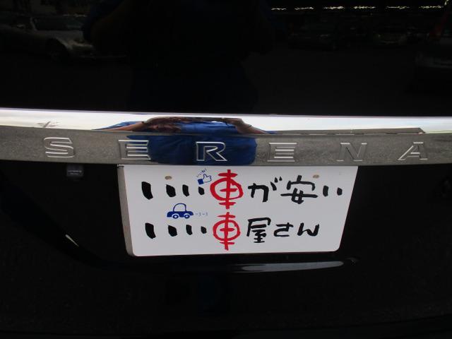 ハイウェイスター 禁煙車 HDDナビ 地デジ CD再生 DVD再生 バックカメラ ETC スマートキー HID AW16インチタイヤ 3列シート ウォークスルー(19枚目)