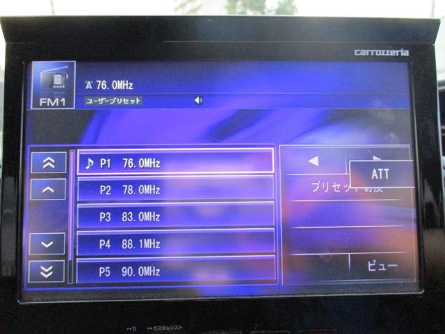 ハイウェイスター 禁煙車 HDDナビ 地デジ CD再生 DVD再生 バックカメラ ETC スマートキー HID AW16インチタイヤ 3列シート ウォークスルー(30枚目)