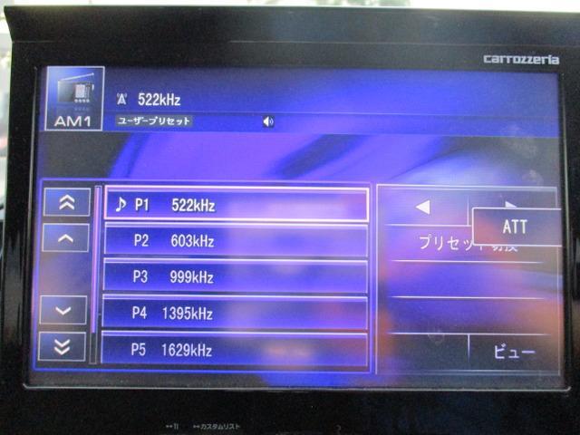 ハイウェイスター 禁煙車 HDDナビ 地デジ CD再生 DVD再生 バックカメラ ETC スマートキー HID AW16インチタイヤ 3列シート ウォークスルー(31枚目)