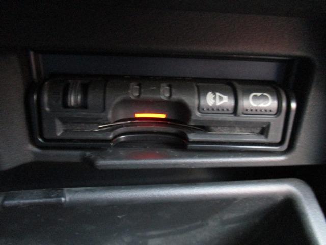 ハイウェイスター 禁煙車 HDDナビ 地デジ CD再生 DVD再生 バックカメラ ETC スマートキー HID AW16インチタイヤ 3列シート ウォークスルー(40枚目)