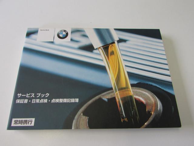 2.5i ナビ DVD再生 キーレス ブラックトップ(18枚目)