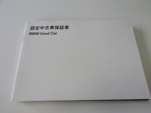 2.5i ナビ DVD再生 キーレス ブラックトップ(19枚目)