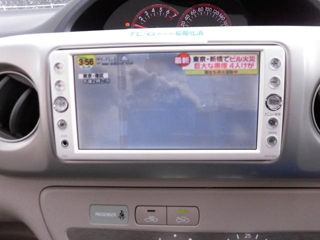 150r SDナビ 地デジ 電動スライドドア ETC(11枚目)