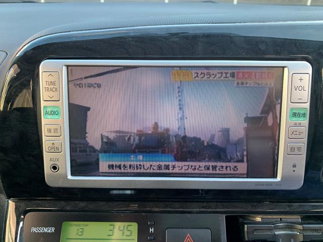 「トヨタ」「ウィッシュ」「ミニバン・ワンボックス」「愛知県」の中古車8