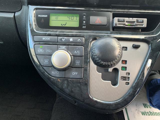 「トヨタ」「ウィッシュ」「ミニバン・ワンボックス」「愛知県」の中古車10
