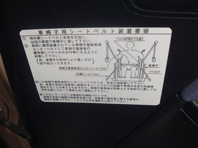 「ダイハツ」「ムーヴ」「コンパクトカー」「岐阜県」の中古車25
