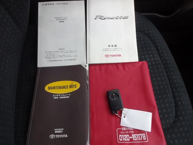 G Lパッケージ ナビ Bカメラ DVD再生可 スマートキー(8枚目)