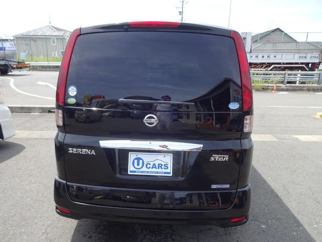 「日産」「セレナ」「ミニバン・ワンボックス」「愛知県」の中古車18