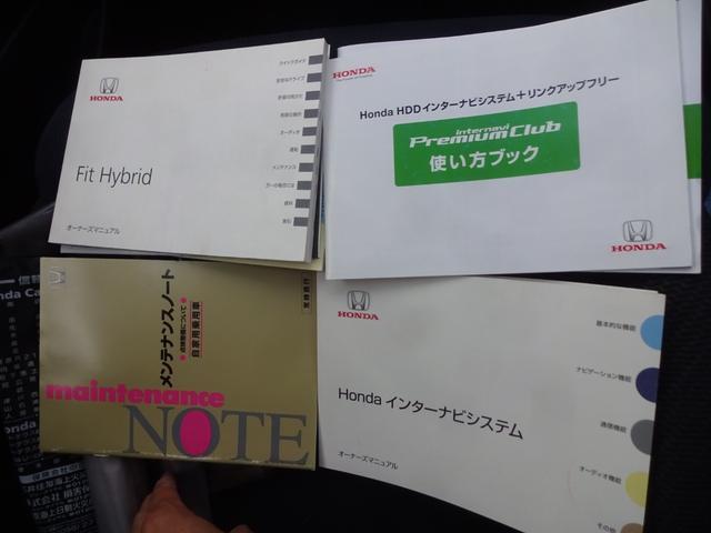 「ホンダ」「フィット」「コンパクトカー」「愛知県」の中古車29