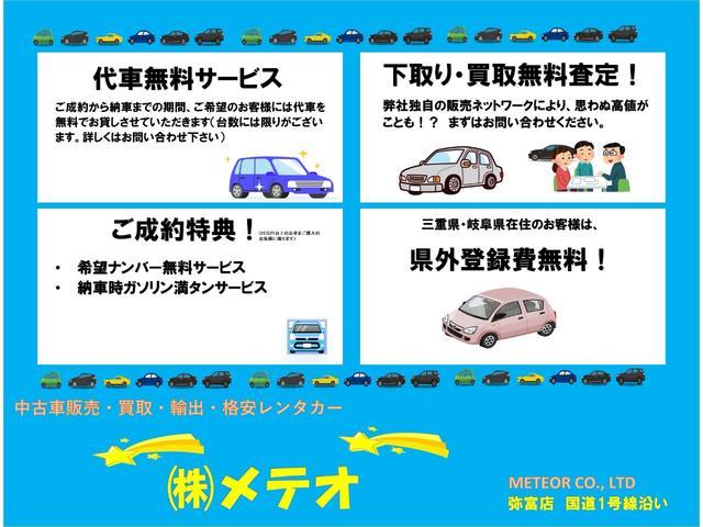 ハイウェイスター 両側パワスラ 禁煙車 HHDナビ 地デジ DVD Bカメラ ETC インテリキー(4枚目)