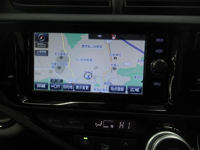 Sスタイルブラック フルセグ DVD再生 ミュージックプレイヤー接続可 バックカメラ 衝突被害軽減システム ETC ワンオーナー(14枚目)