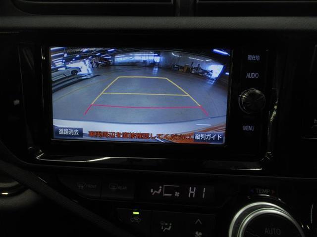 Sスタイルブラック フルセグ DVD再生 ミュージックプレイヤー接続可 バックカメラ 衝突被害軽減システム ETC ワンオーナー(15枚目)