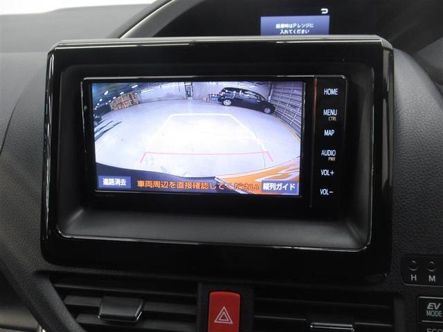 ハイブリッドZS 煌II フルセグ DVD再生 ミュージックプレイヤー接続可 バックカメラ 衝突被害軽減システム ETC 両側電動スライド LEDヘッドランプ 乗車定員7人 3列シート ワンオーナー(16枚目)