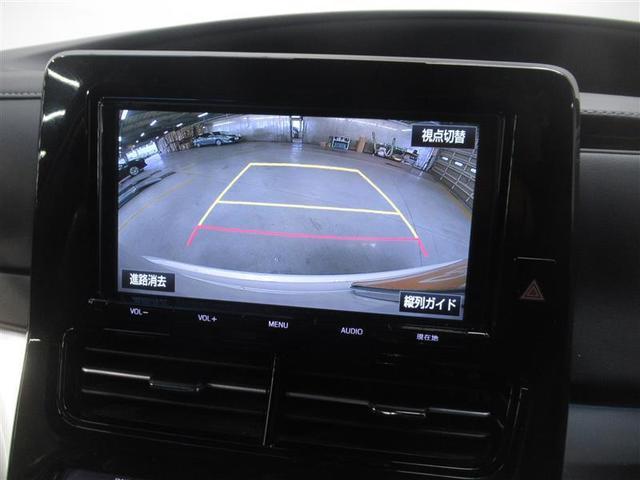 アエラス プレミアム フルセグ DVD再生 ミュージックプレイヤー接続可 バックカメラ 衝突被害軽減システム ETC 両側電動スライド LEDヘッドランプ 乗車定員7人 3列シート ワンオーナー フルエアロ(16枚目)