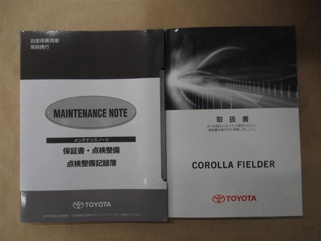 ハイブリッドG プラスレッド フルセグ DVD再生 ミュージックプレイヤー接続可 衝突被害軽減システム ETC ドラレコ LEDヘッドランプ ワンオーナー(16枚目)