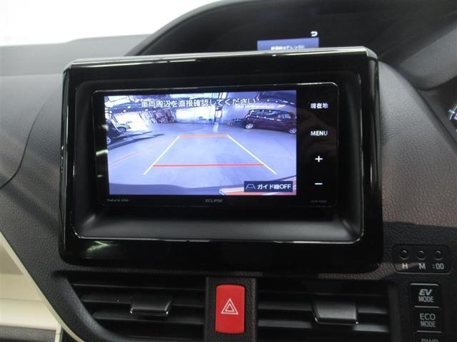 ハイブリッドG フルセグ メモリーナビ ミュージックプレイヤー接続可 バックカメラ 衝突被害軽減システム ETC ドラレコ 両側電動スライド LEDヘッドランプ 乗車定員7人 3列シート ワンオーナー(16枚目)