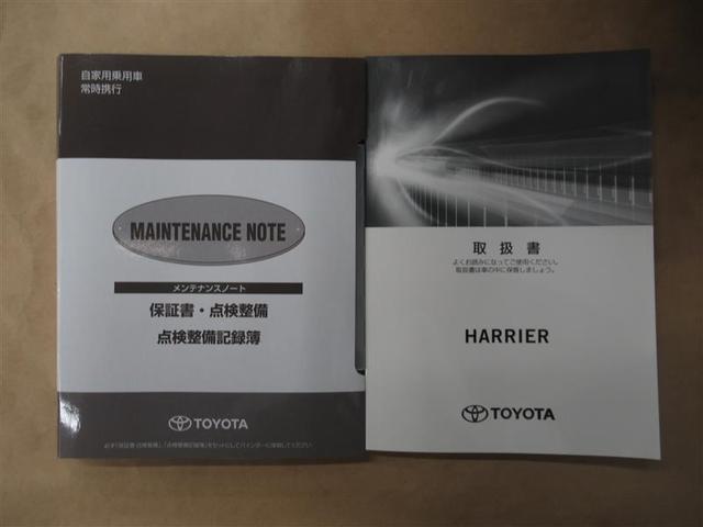 エレガンス サンルーフ フルセグ DVD再生 ミュージックプレイヤー接続可 バックカメラ 衝突被害軽減システム ETC LEDヘッドランプ ワンオーナー アイドリングストップ(17枚目)