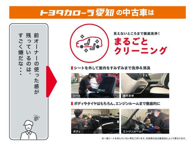 トヨタカローラ愛知の中古車は、見えないところまで徹底洗浄「まるごとクリーニング」