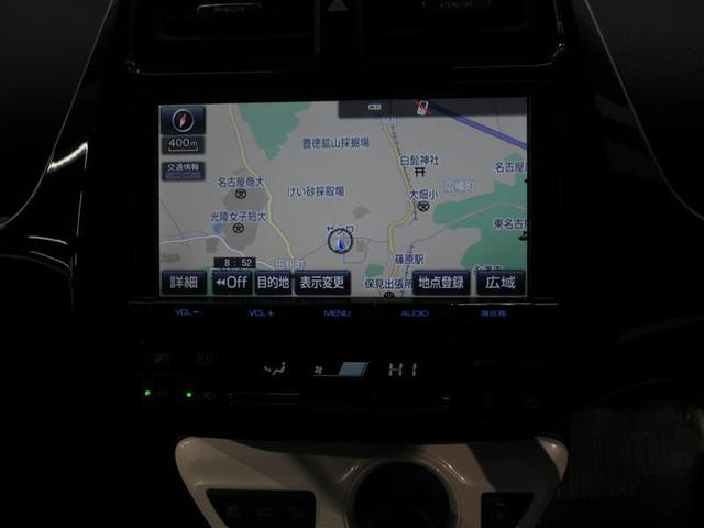 トヨタ純正のメモリーナビ【NSZT-YC4T】です! BluetoothオーディオやフルセグTVが見れる高性能ナビです!!