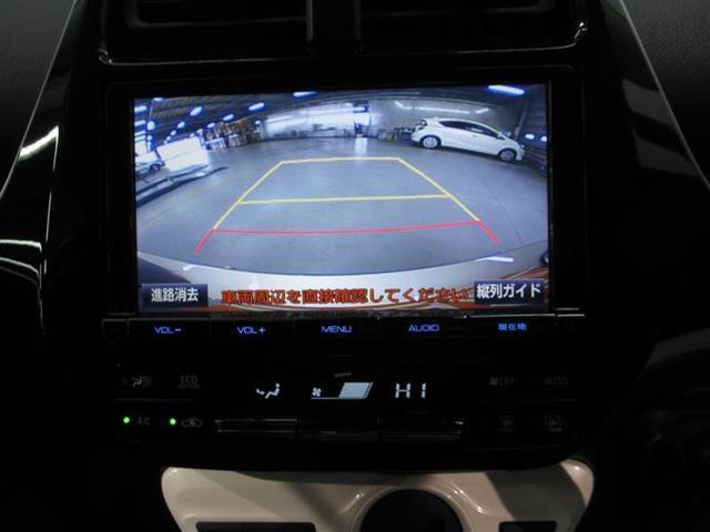 安全性もよく、障害物や車庫入れの際の確認も取れるバックカメラです!