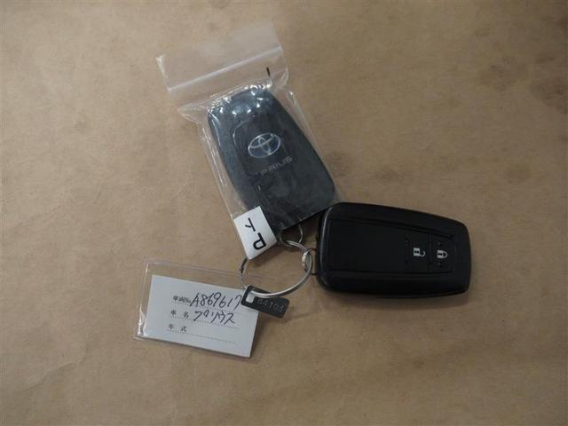 スマートキー☆かばんやポッケに入れているだけで、ドアロックの開閉やエンジンの始動ができます!!