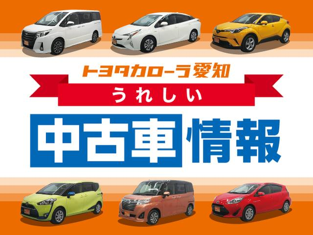 トヨタカローラ愛知より「うれしい」中古車情報をお届けします♪