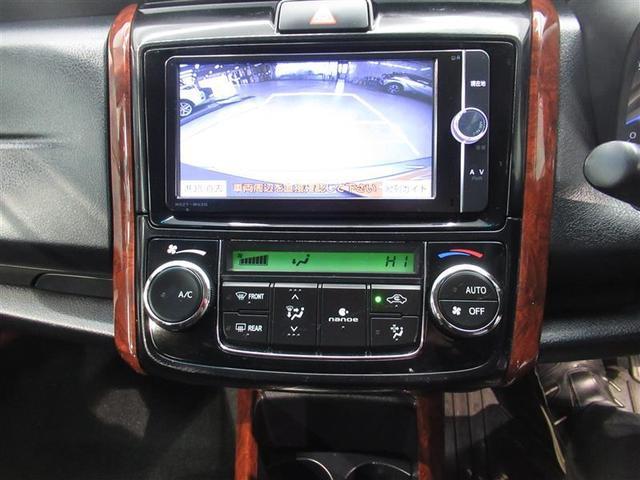 ハイブリッドG フルセグ メモリーナビ DVD再生 ミュージックプレイヤー接続可 バックカメラ ETC ワンオーナー(15枚目)