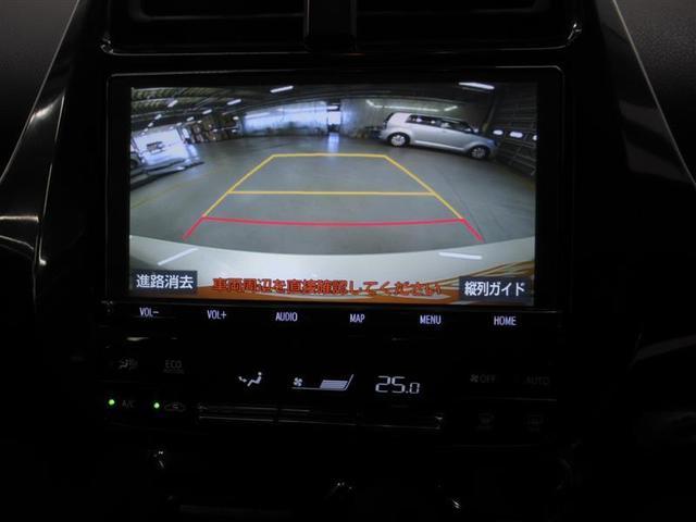 S SDナビ フルセグ DVD再生 ミュージックプレイヤー接続可 バックカメラ 衝突被害軽減システム ETC HIDヘッドライト ワンオーナー(15枚目)