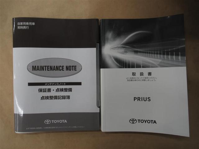 S SDナビ フルセグ DVD再生 ミュージックプレイヤー接続可 バックカメラ 衝突被害軽減システム ETC HIDヘッドライト ワンオーナー(17枚目)