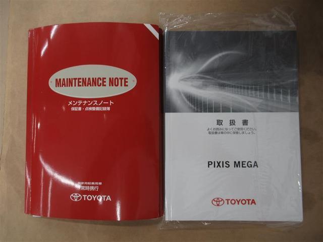 G フルセグ メモリーナビ DVD再生 ミュージックプレイヤー接続可 ETC 両側電動スライド LEDヘッドランプ ワンオーナー アイドリングストップ(16枚目)