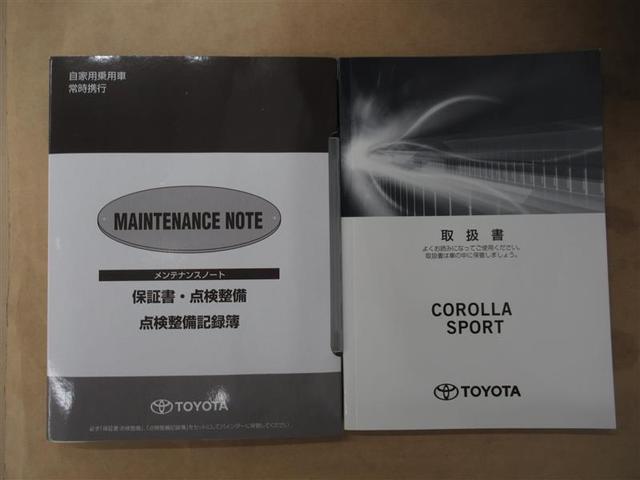ハイブリッドG Z ワンセグ メモリーナビ ミュージックプレイヤー接続可 バックカメラ 衝突被害軽減システム ETC LEDヘッドランプ ワンオーナー(19枚目)